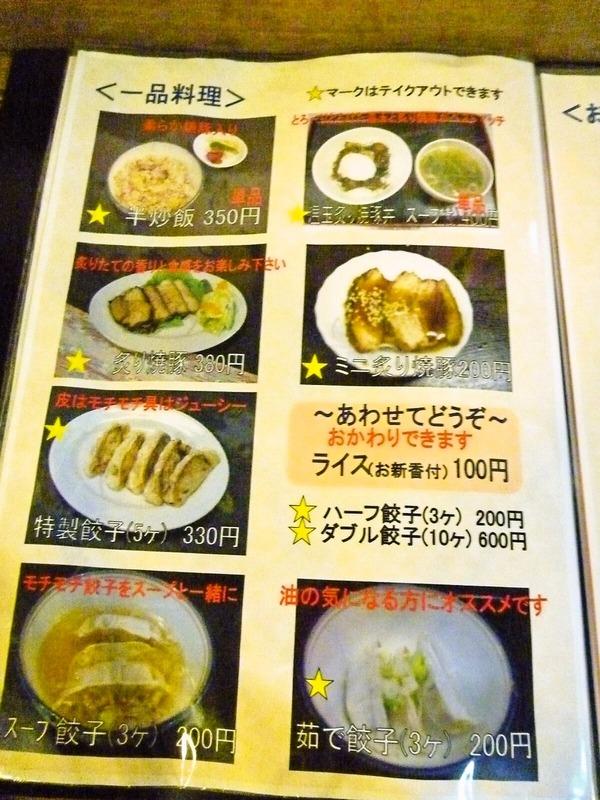 foodpic1216762