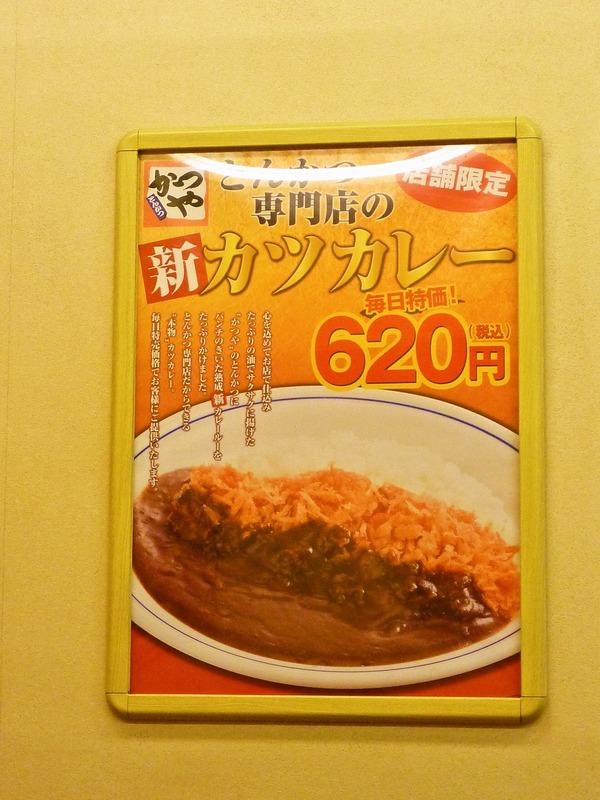 foodpic1090244