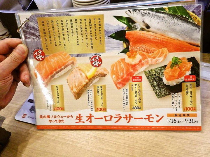 KHMfoodpic8559578_compressed