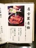 foodpic493400_R