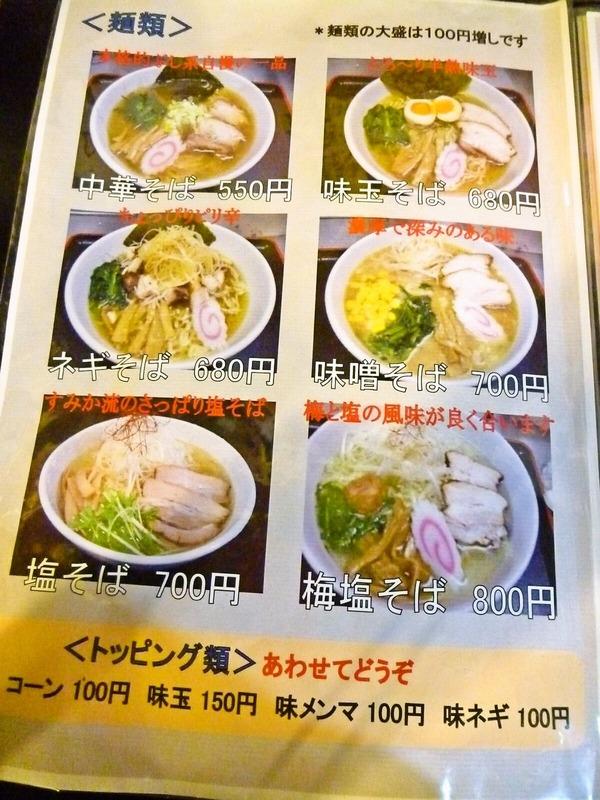 foodpic1216760