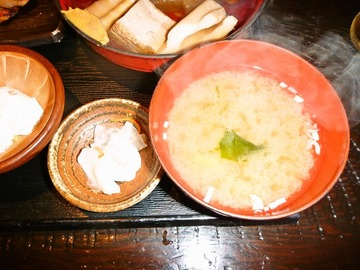 foodpic520661_R