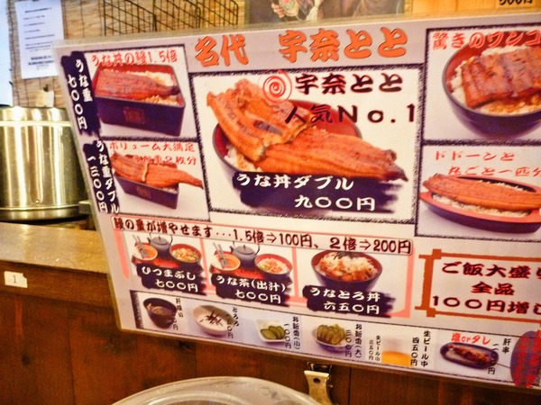 foodpic1495987_R