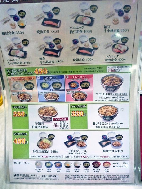 foodpic1596701_R