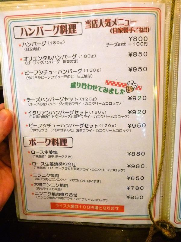 foodpic1500351_R