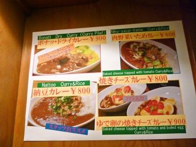 foodpic687024