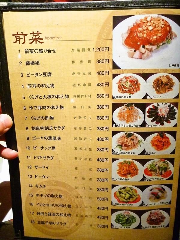 foodpic1638730_R