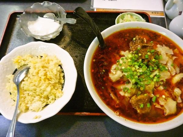 foodpic1426529_R