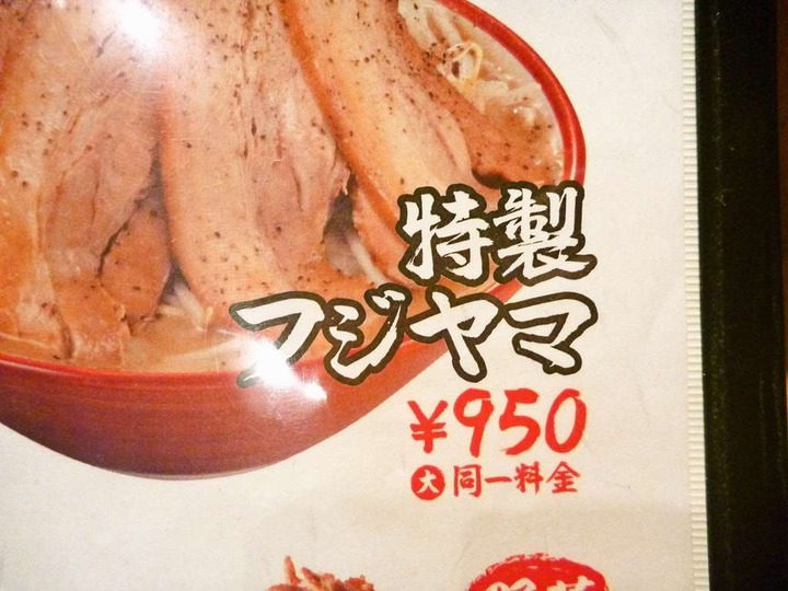 KHMfoodpic6566293_compressed