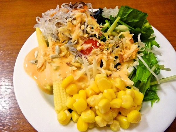 foodpic1623926_R