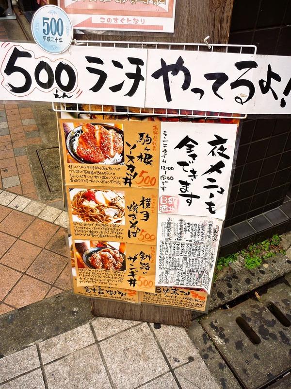foodpic1496114_R