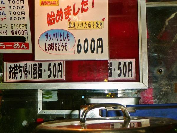 foodpic1553455_R