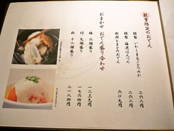 foodpic520635_R