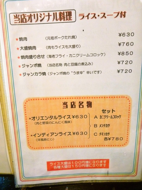 foodpic1500343_R