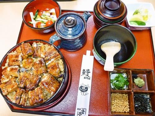foodpic911559