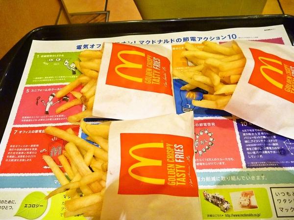 foodpic1533761_R