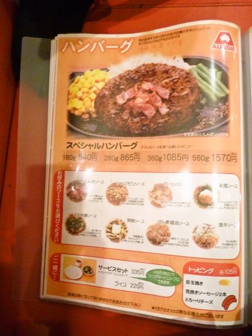 foodpic946994