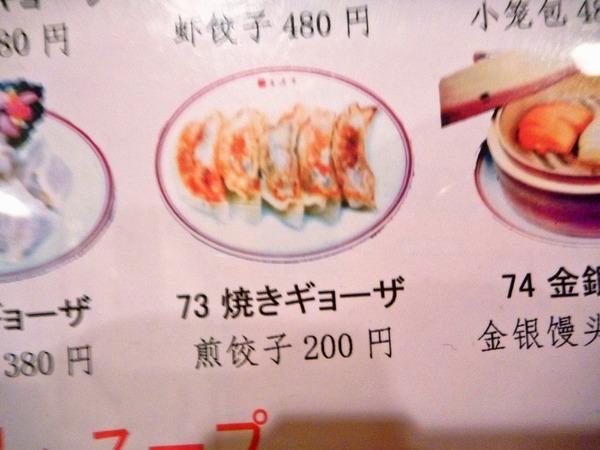 foodpic1596482_R