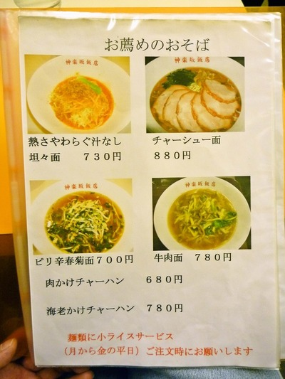 foodpic687043