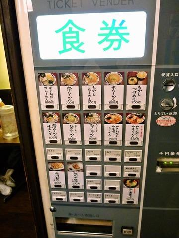 foodpic526603_R