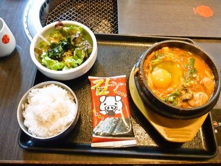 foodpic894308