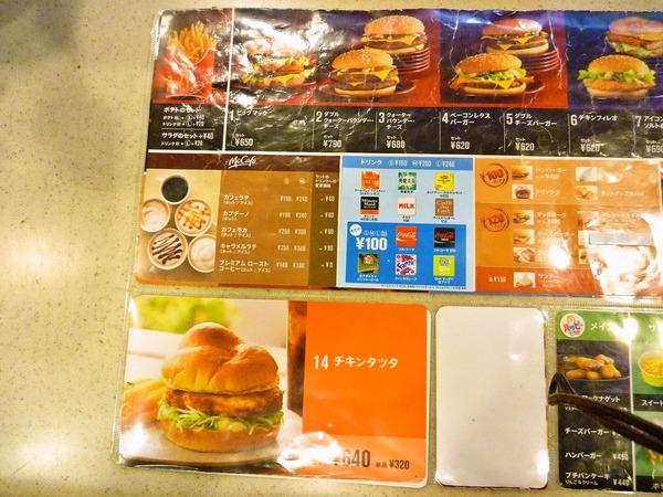 foodpic1533746_R