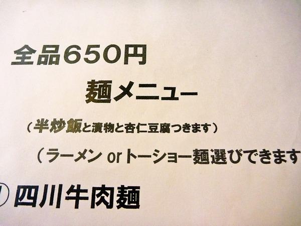 foodpic1506807_R