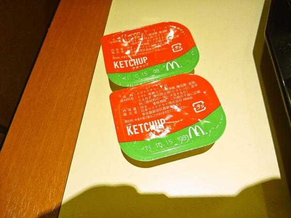 foodpic1533765_R