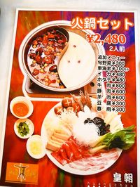 foodpic421837