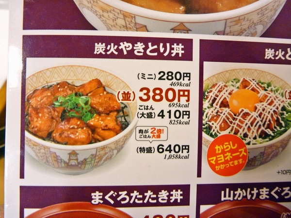 R_foodpic1971048_compressed