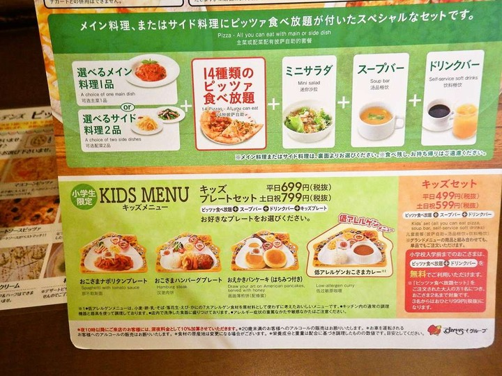 KHMfoodpic8687605_compressed