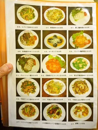 foodpic687062