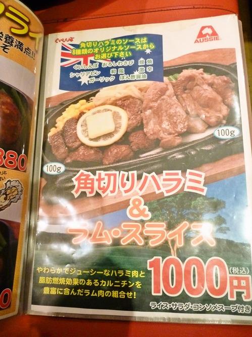 foodpic946964