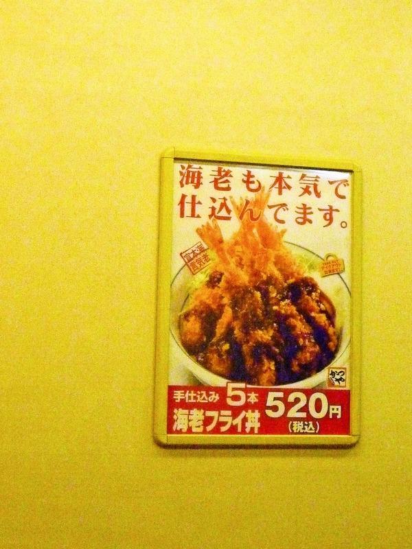 foodpic1090273