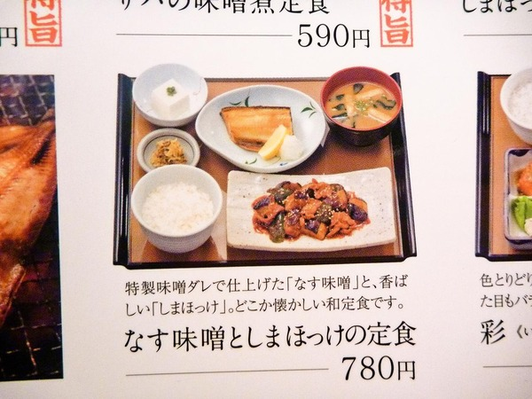 R_foodpic1865013_compressed