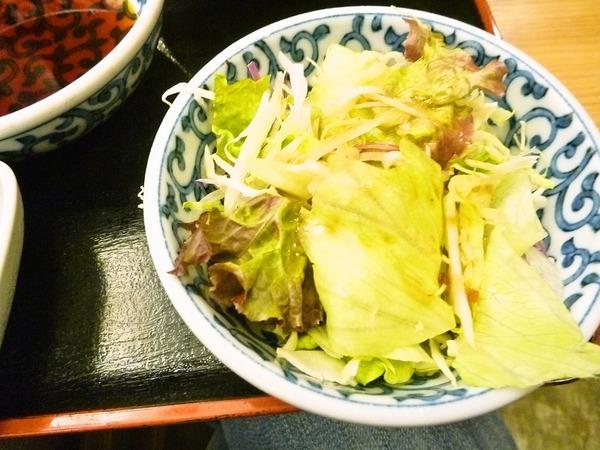 foodpic1677895_R