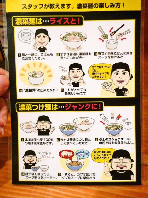 R_foodpic1761964C