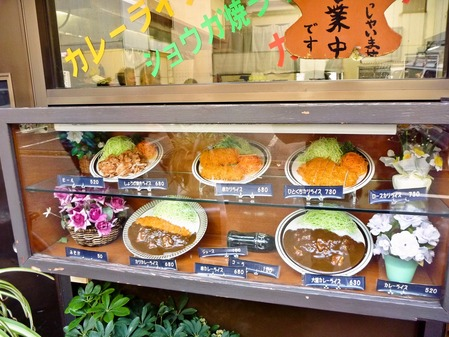 foodpic861795