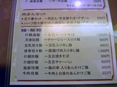 P1000033(38)