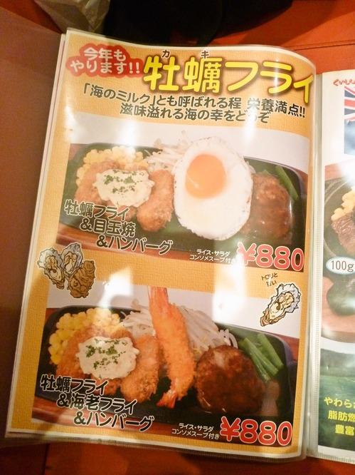 foodpic946960