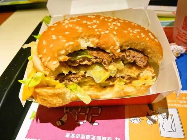 foodpic1533756_R