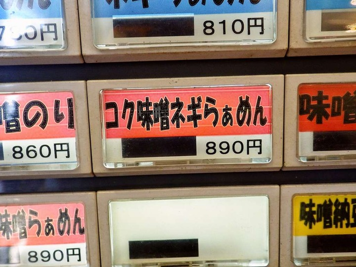 KHMfoodpic8636913_compressed