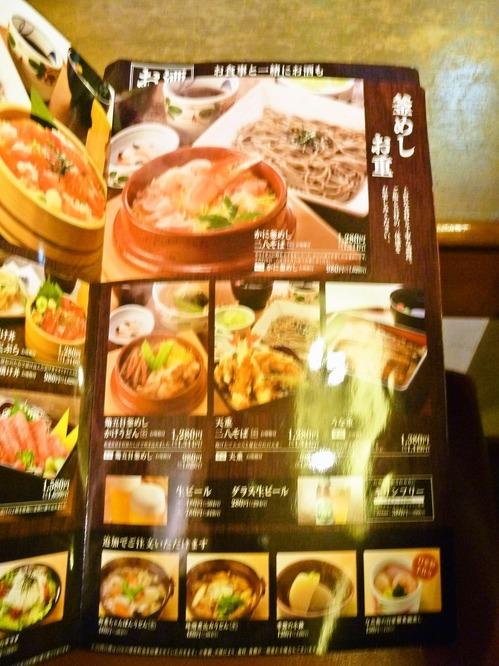 foodpic939995