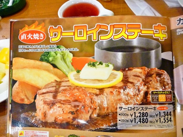 foodpic1623969_R
