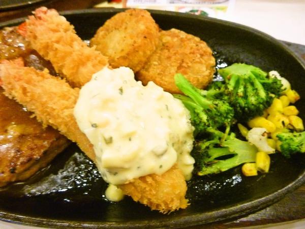 foodpic1697596_R