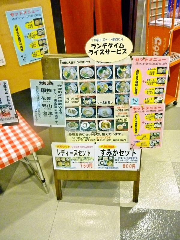 foodpic1216833
