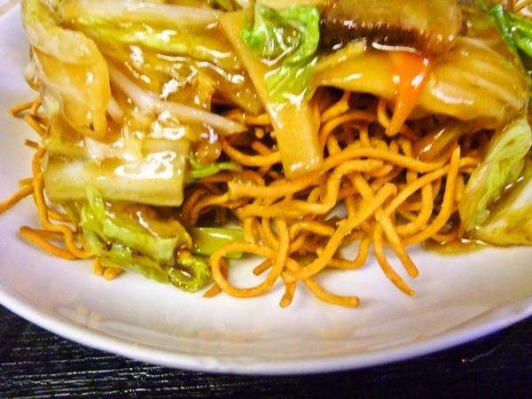 foodpic1688381_R