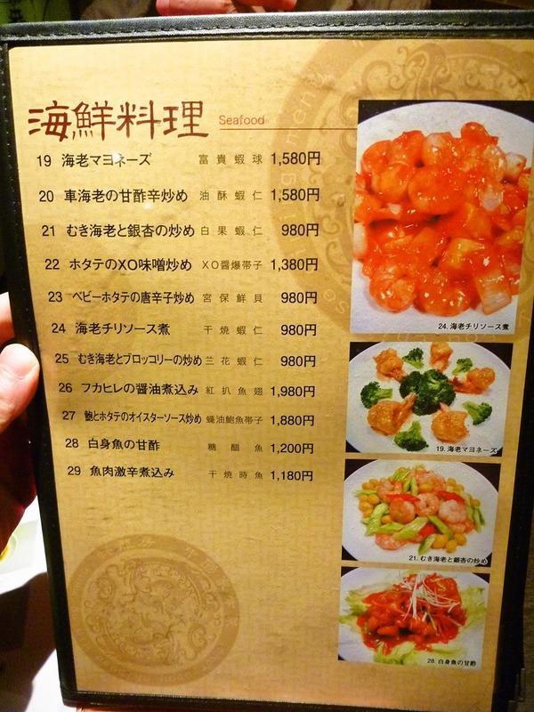 foodpic1638734_R