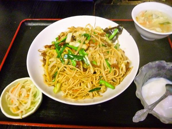 foodpic1688373_R