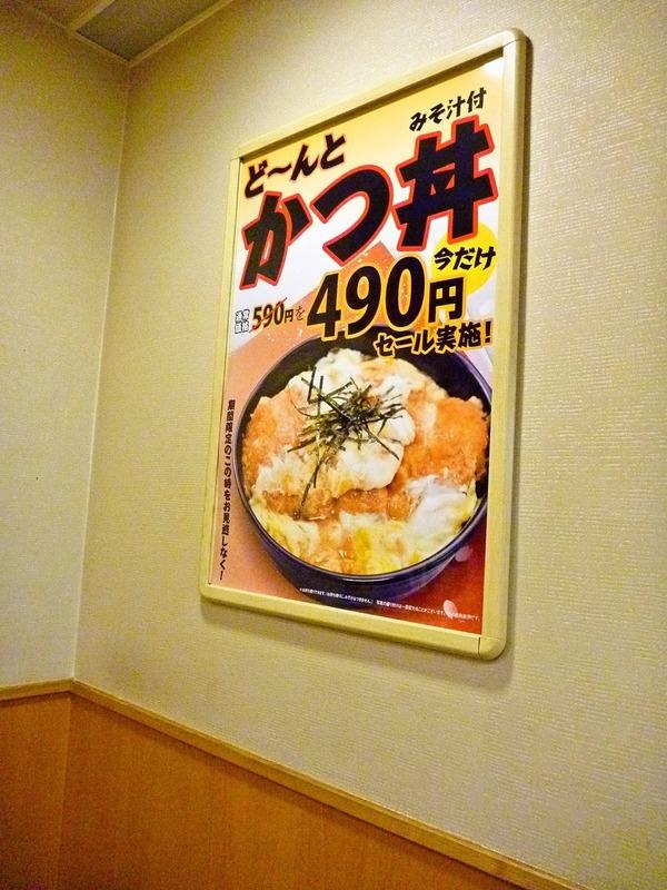 foodpic1677931_R